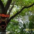 halloween-2012-45-1.JPG
